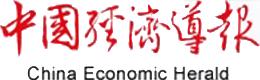 中国经济导报网