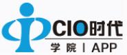 CIO时代网