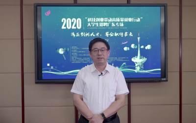 杨军:持续推动孵化运动高质量发展,争创广东双创孵化的优质品牌