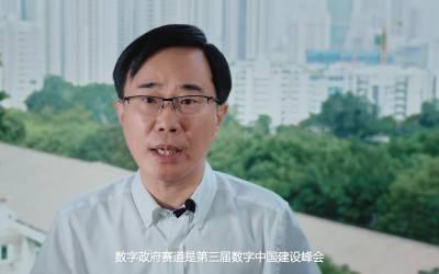 决赛致辞-福州市委副书记、市政府常务副市长 林飞