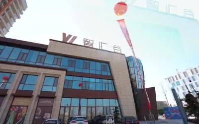 阿里巴巴诸神之战山东站暨智汇谷创新创业大赛第二场海选赛