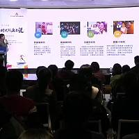 """河南卫视:""""科创中国""""新时代创业者说——数字治理新力量创新创业沙龙在郑州举行"""