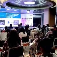 """河南卫视:""""科创中国""""新时代创业者说活动——智慧医疗新力量创新创业沙龙在郑州举行"""
